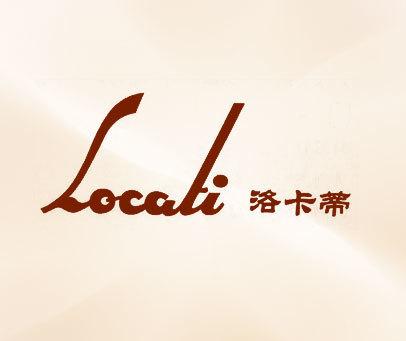 洛卡蒂-LOCATI