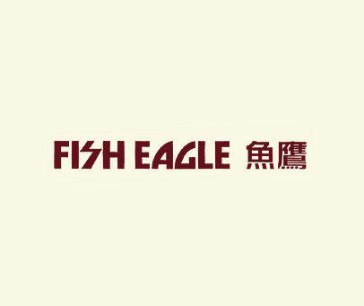 鱼鹰-FISH-EAGLE