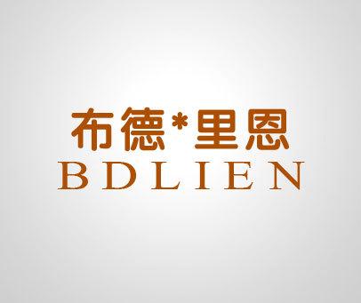 布德里恩-BDLIEN