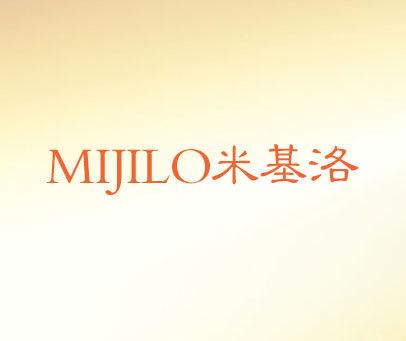 米基洛-MIJILO