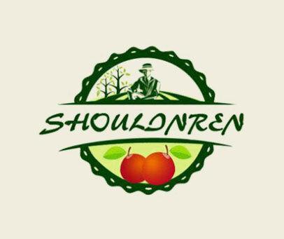 SHOULINREN