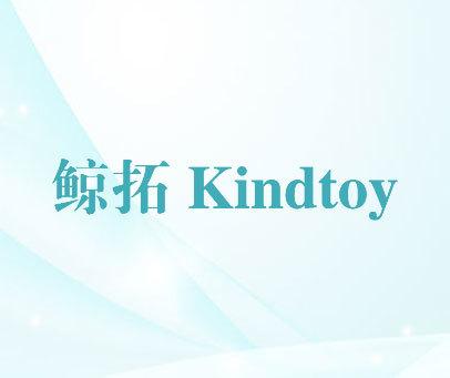 鲸拓-KINDTOY
