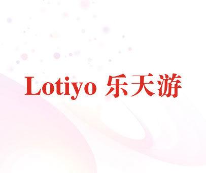 乐天游-LOTIYO