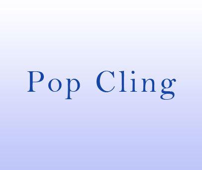 POP CLING