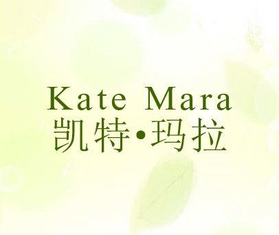 凯特·玛拉-KATE-MARA