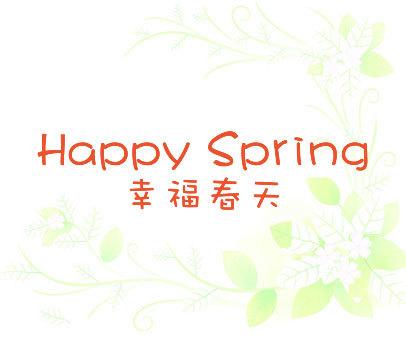 幸福春天-HAPPY-SPRING