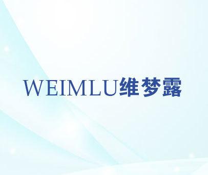维梦露-WEIMLU