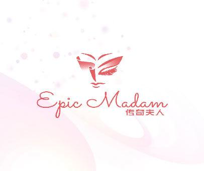 传奇夫人-EPIC MADAM