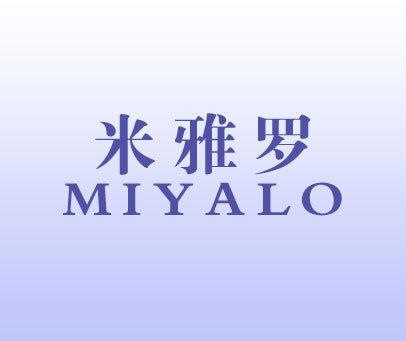 米雅罗-MIYALO