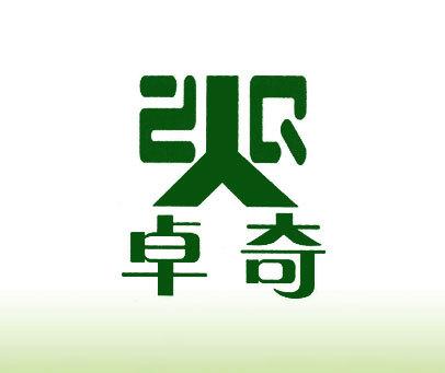 卓奇-ZQ