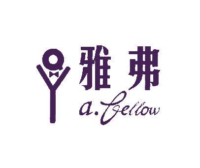 雅弗-A.FELLOW