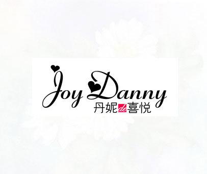 丹妮喜悦-JOY-DANNY-DE