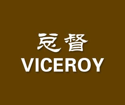 总督-VICEROY