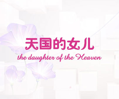 天国的女儿-THE DAUGHTER OF THE HEAVEN