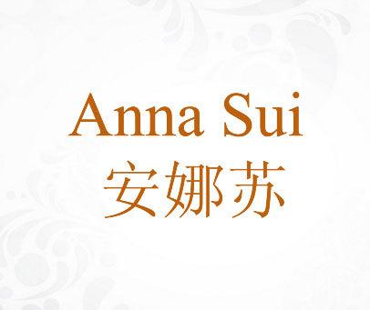 安娜苏-ANNASUI
