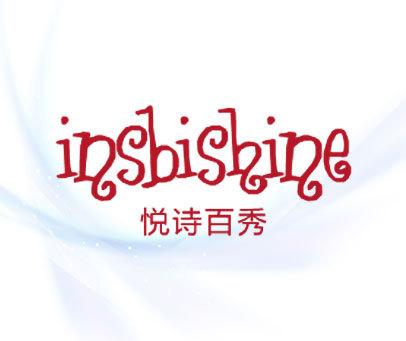 悦诗百秀-INSBISHINE