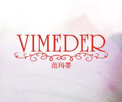 范玛蒂-VIMEDER