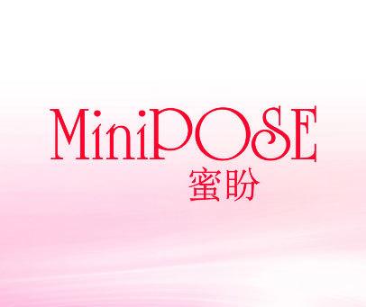 蜜盼-MINIPOSE