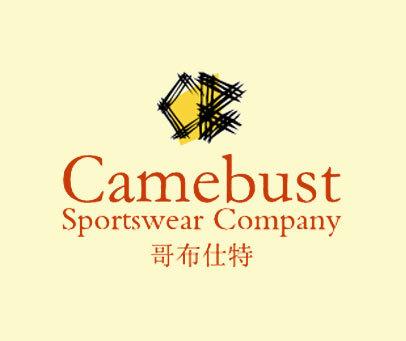 哥布仕特-CAMEBUST
