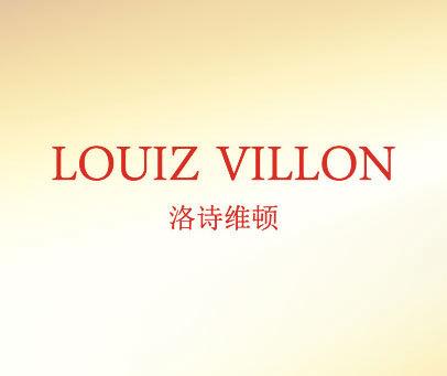 洛诗维顿-LOUIZ VILLON