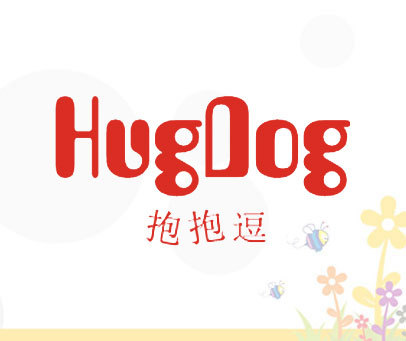 抱抱逗-HUGDOG