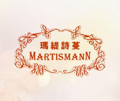玛缇诗蔓-MARTISMANN