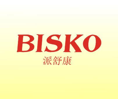 派舒康-BISKO