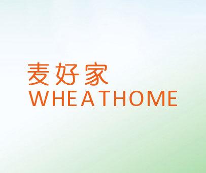 麦好家-WHEATHOME