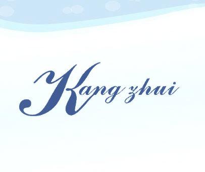 KANGZHUI
