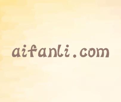 AIFANLI.COM