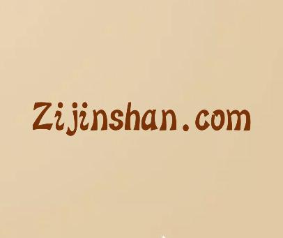 ZIJINSHAN.COM