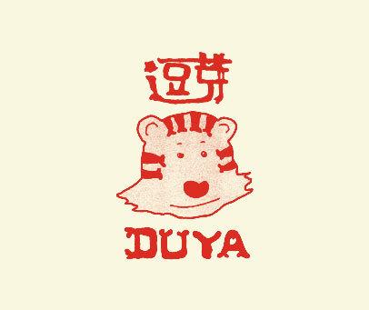 逗芽-DUYA