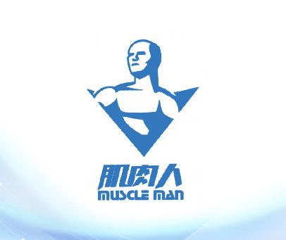 肌肉人-MUSCLE MAN