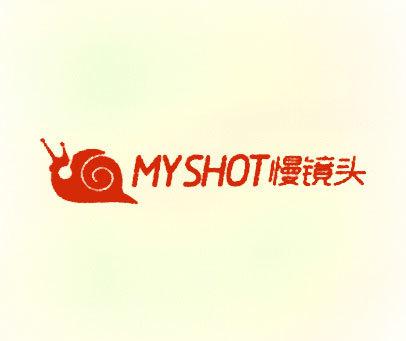 慢镜头-MYSHOT