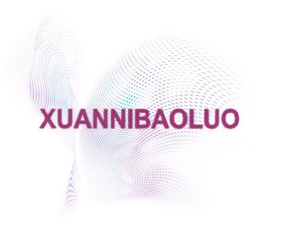 XUANNIBAOLUO