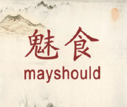魅食 MAYSHOULD