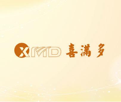 喜满多 XMD