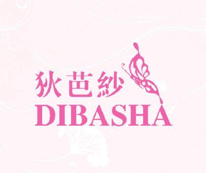 狄芭纱DIBASHA