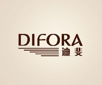 迪斐-DIFORA