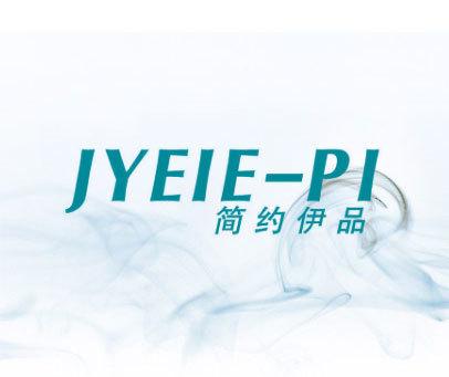 简约伊品 JYEIE-PI