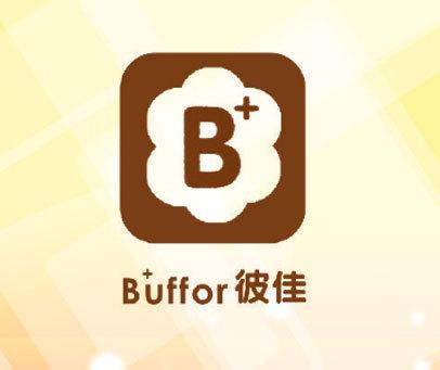 彼佳 BUFFOR B