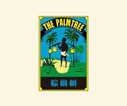 棕榈树-THE PALMTREE