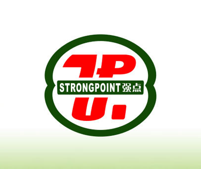 UP-强点STRONGPOINT