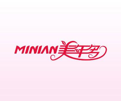 美年多-MINIAN