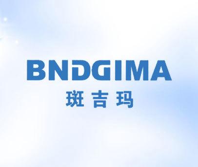 斑吉玛-BNDGIMA