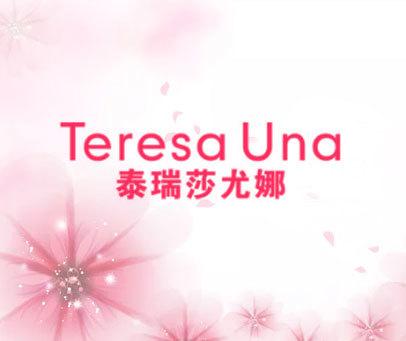 泰瑞莎尤娜 TERESA UNA