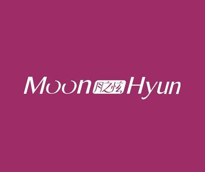 月之炫-MOON HYUN