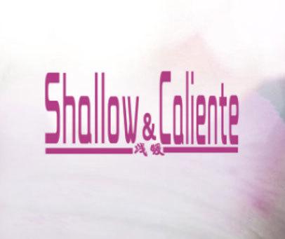 浅暖 SHALLOW&COLIENTE