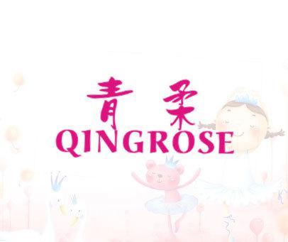 青柔 QINGROSE