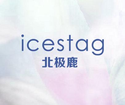 北极鹿 ICESTAG